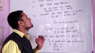 ग्रामीण अर्थव्यवस्था PART-7(भारत मे कृषि से सम्बन्धित महत्वपूर्ण योजनाए)for PATWARI by Er.Gaurav