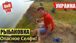 Курорт в Николаевской области   Рыбаковка, живописные виды, море, пляж, плохие дороги, как доехать