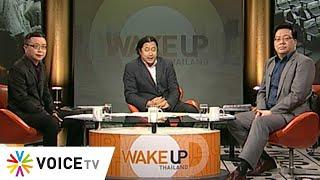 #WakeUpThailand ประจำวันที่ 3 มีนาคม 2564