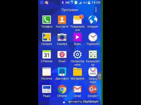Программы на телефон Андроид скачать бесплатно приложения