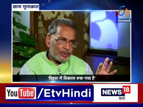 Khas Mulakat- Radha Mohan Singh -  Minister of Agriculture & Farmers Welfare On 27th May
