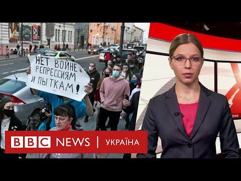 Протести в Росії, вирок за вбивство Флойда, і де найбільше смертей від ковіду. Випуск новин 21.04.21
