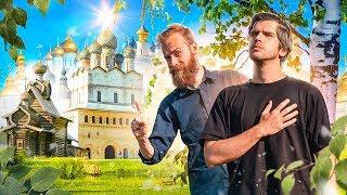 ХРАМОВ ОНИ НЕ ПОЖАЛЕЛИ [Пора Валить - Золотое Кольцо России]