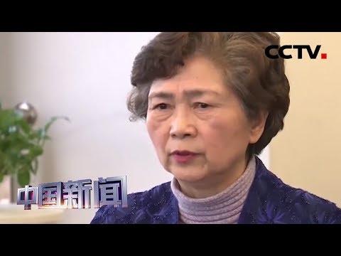 [中国新闻] 独家专访传