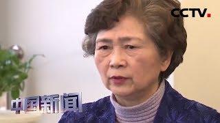 """[中国新闻]独家专访传染病学专家李兰娟 """"新型冠状病毒""""疫情如何防控?  CCTV中文国际"""