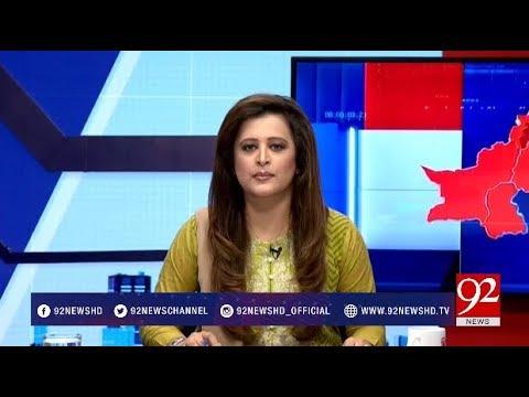 News Room- 08 November 2017 - 92NewsHDPlus