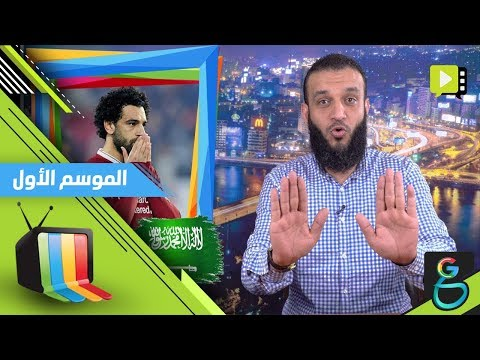 عبدالله الشريف | حلقة 27 | أرض مكة لابو مكة