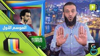 عبدالله الشريف   حلقة 27   أرض مكة لابو مكة