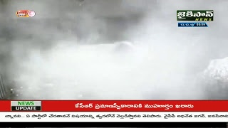 Jaikisan News Channel Live | Latest News | Telugu News | AP | Telangana | Jaikisan Live Telugu