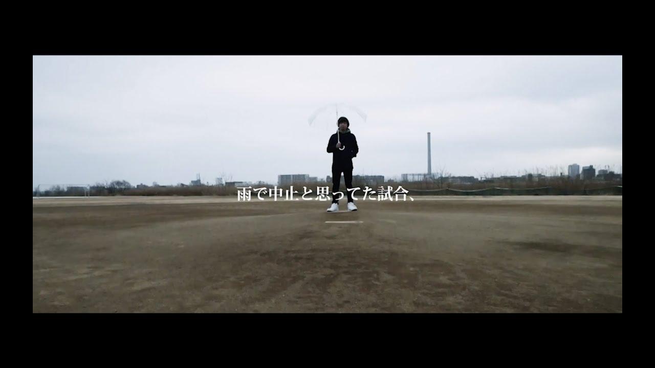 キャラメルパンチ / 新MV「素晴らしき日々」公開!