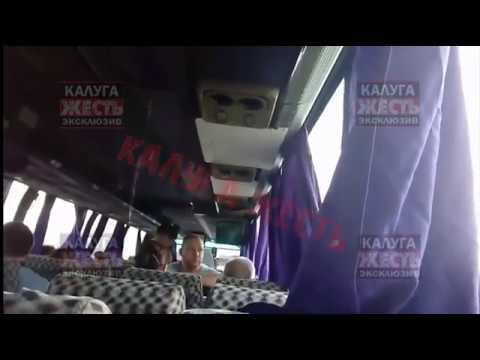 Автобус-дуршлаг