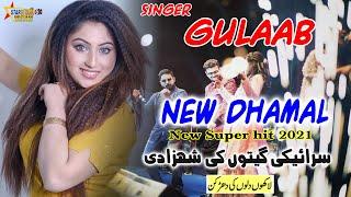 Gulaab New Dhamal | Latest Punjabi 2021 | Singer Gulaab New 2021 |  New official Video by Star 4k tv