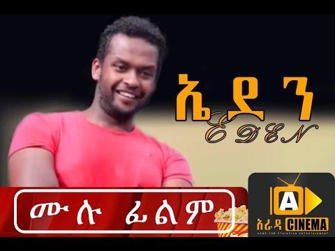 Ethiopian Movie Eden -  2016 Full Movie