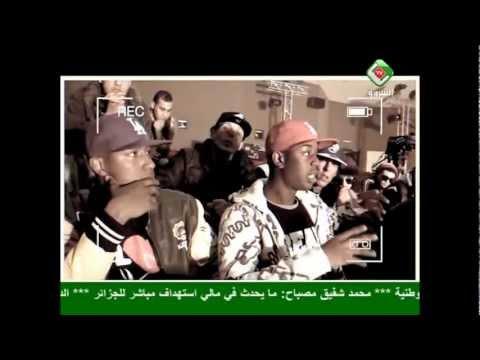 Desert Boys Sur Echourouk Tv Emission HipHop Magh