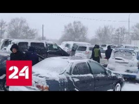 Итоги недели. 'Погода 24': Морозы и снежный буран - Россия 24