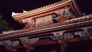夜の守礼の門 守礼門 検索動画 36