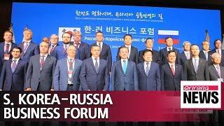 Moscow hosts South Korea-Russia Business Forum