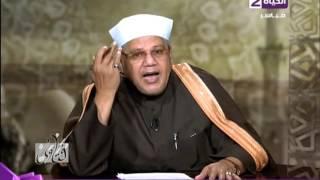 حقيقة «صدق الله العظيم ليست آية قرآنية» .. فيديو