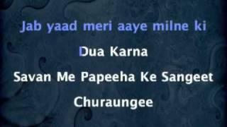 Bachpan Ki Mohabbat - Baiju Bawra (1952)