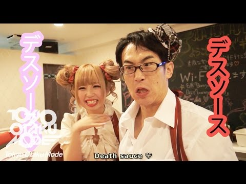 Trip to Casino-Themed Akihabara Cafe & Bar Bunny's Guild - Part 2