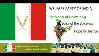 Welfare Party Election Song 6
