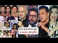 Bollywood Celebs Reaction On Vivek Oberoi Tweet About Aishwarya Rai | Salman Khan, Anupam Kher