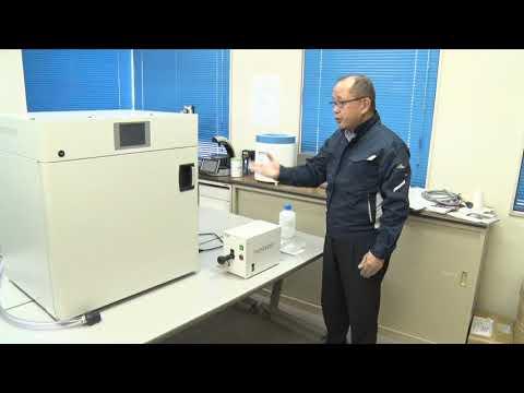 CO2 インキュベーターの滅菌・除染方法 (PASSTECH S1 Lite)