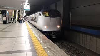 関空特急はるか48号京都行関西空港発車