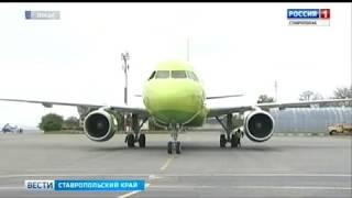 Дума Ставрополья занялась проблемами авиаперевозок