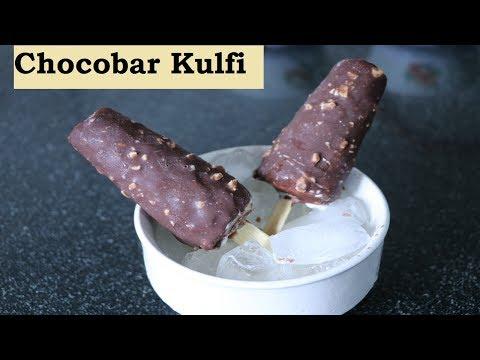Chocobar kulfi recipe | choco Kulfi recipe | chocolate kulfi icecream | चॉकोबार   कुल्फी