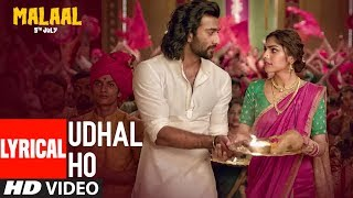 LYRICAL: Udhal Ho Video | Malaal | Sanjay Leela Bhansali | Sharmin Segal | Meezaan  | Adarsh Shinde