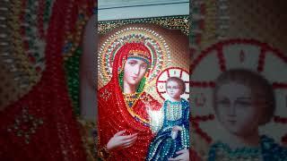 Алмазная мозайка икона Иверская Богородица.