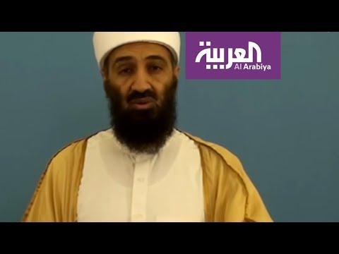 كيف تدهورت أحوال أسرة بن لادن بسبب نهجه