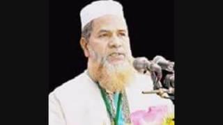 Bangladesh Islami Chattra Sena