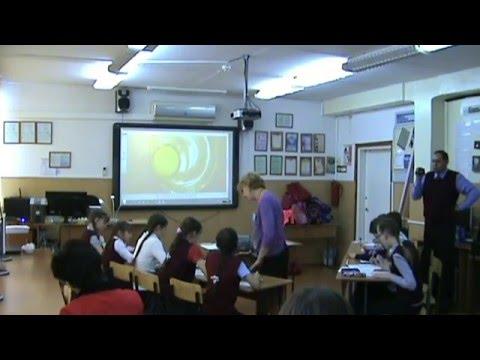 План конспект урока по изо 5 класс русская народная вышивка