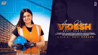 AAYI MEIN VIDESH [Full Song] Neet Chahal | Savi Kahlon | Latest Punjabi Songs 2021 | Friday Records screenshot 3