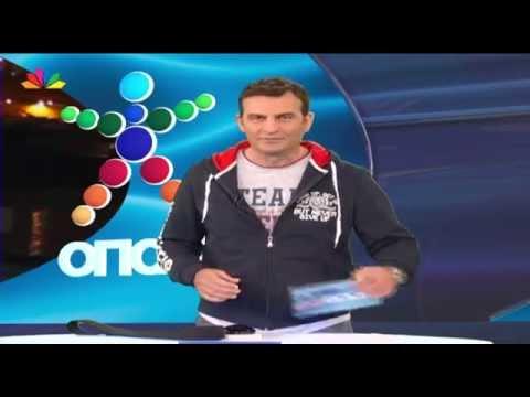 Η κλήρωση του ΤΖΟΚΕΡ και ΠΡΟΤΟ - 27.11.2014