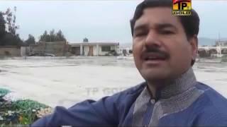Koi Zarorat Nahi Sanu Koi Zarorat Nahi - Ashraf Mirza - Latest Punjabi And Saraiki Song