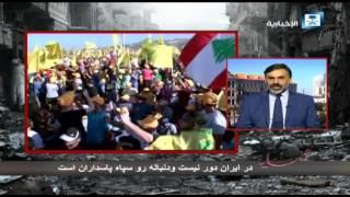 فحص: حزب الله بهترین سرمایه گذاری موفقی كه توسط ایران پس از انقلاب ایران انجام شده است.