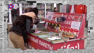 Ситуация с мобильной связью в «ДНР»: из какого пепла восстал «Феникс» - Антизомби, 19.01.2018