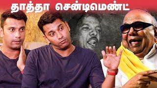 Arulnithi Reveals