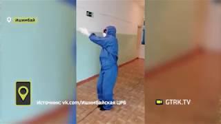 Врач из Башкирии дал мастер-класс по мытью рук под национальную музыку