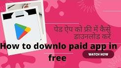 playstore se kisi bhi paid app ko free me kaise download kare in hindi