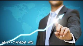 №4. Работа на валютном рынке Forex |часть 1|