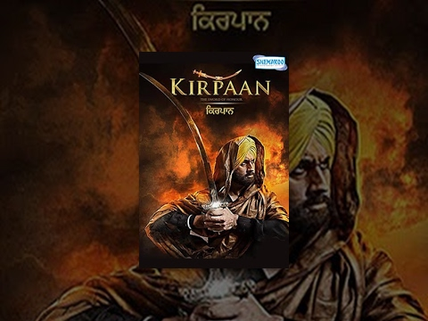 Kirpaan -The Sword Of Honour | Roshan Prince | Full Movie | Latest Punjabi Movies