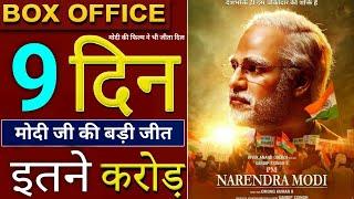 PM Narendra Modi Box Office Collection Day 8,PM Narendra Modi Movie Collection, Vivek Oberoi