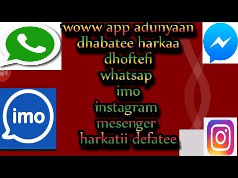 Download Woww app aja'ibaa hardhaa irraa wolii gowomsuni hin jiruu