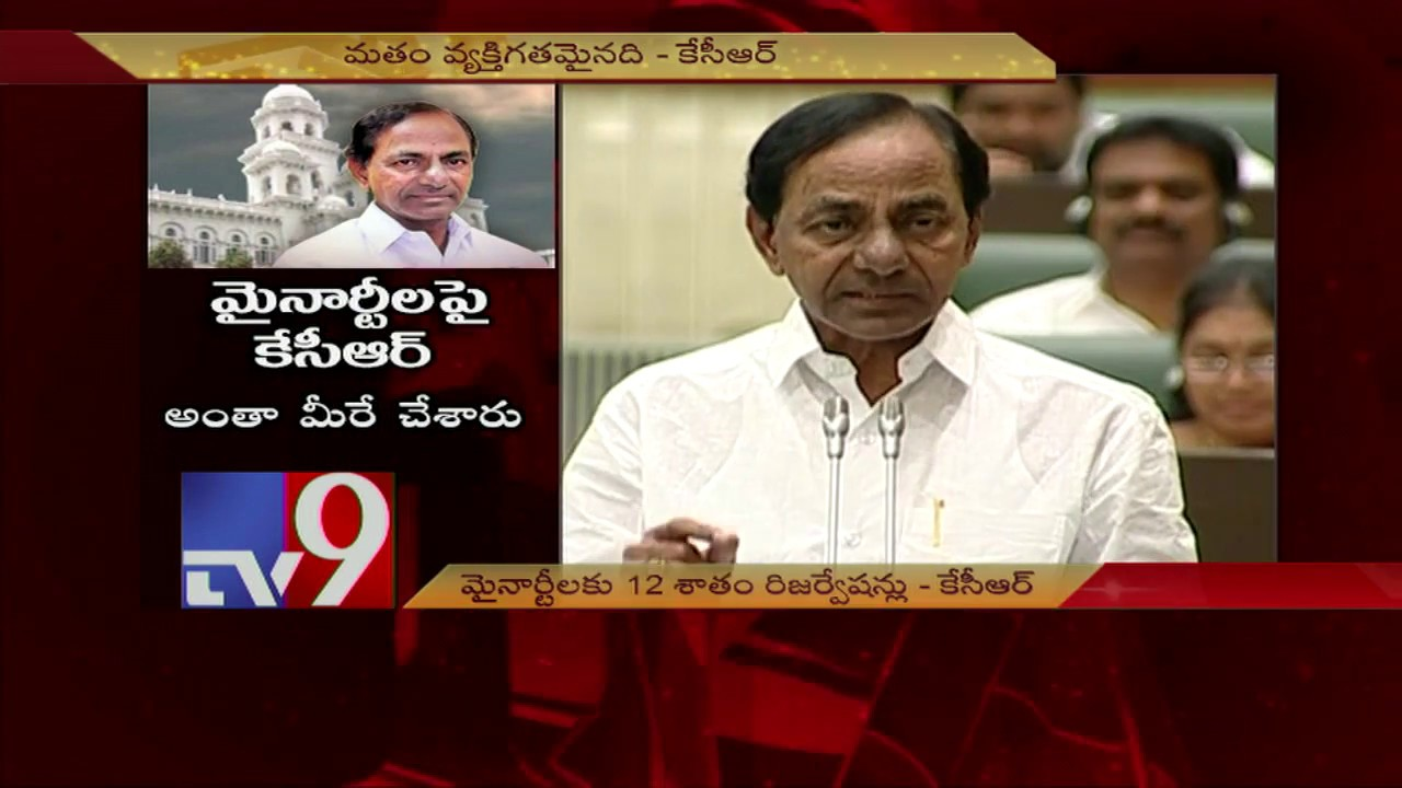 telangana-pre-poll-news-reservations-based-on-reli