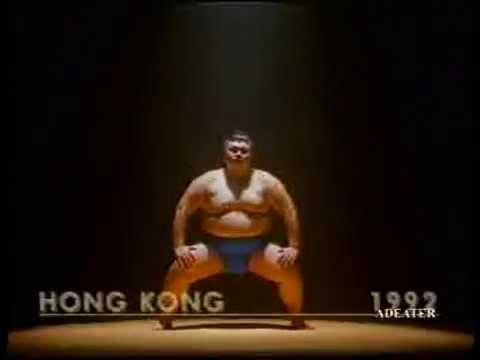 Hong Kong Economic Times - Hong Kong - 1992