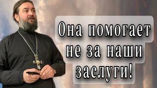 Покров Пресвятой Богородицы. Слово на вечернем богослужении. Протоиерей  Андрей Ткачёв.